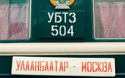Zug Nr. 6
