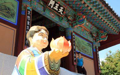 farbiges Südkorea