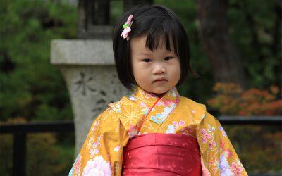 japanisches Mädchen in Kyoto
